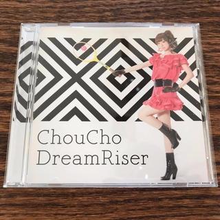 ChouCho / DreamRiser / LACM-14011 / 送料無料(アニメ)