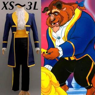 大きいサイズ 美女と野獣 ビースト男爵 貴公子 コスプレ コスチューム 衣装(衣装一式)