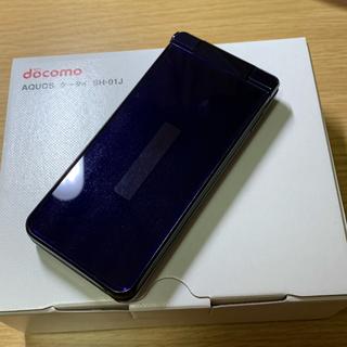 エヌティティドコモ(NTTdocomo)のSH-01J ブルーブラック(携帯電話本体)