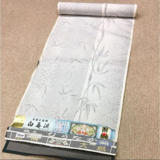 新品 本場大島紬 白寿泥 むらなか 白大島 伝統工芸品 反物価格になります(着物)
