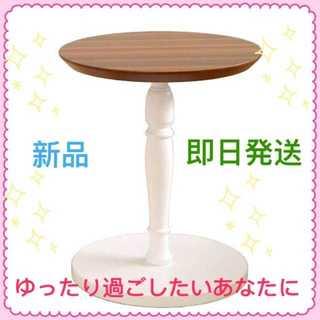 【大人気☆低価格】GART サイドテーブル(コーヒーテーブル/サイドテーブル)