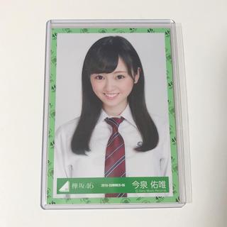 ケヤキザカフォーティーシックス(欅坂46(けやき坂46))の欅坂46 今泉佑唯 生写真(女性アイドル)
