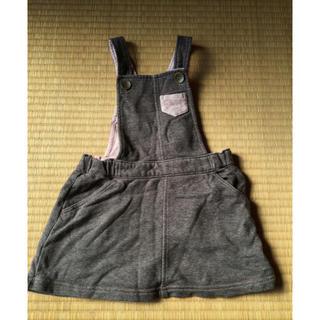 ハッシュアッシュ(HusHush)のスカート ジャンバースカート  110(スカート)
