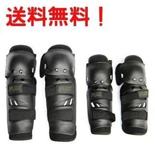 強力ガード プロテクター 肘&膝 4点 新品(装備/装具)
