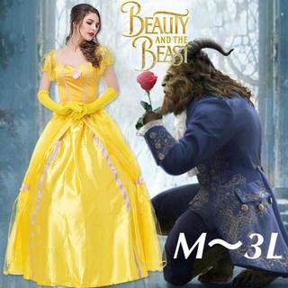 ベル ディズニープリンセス 美女と野獣 ドレス コスチューム コスプレ 衣装(衣装一式)