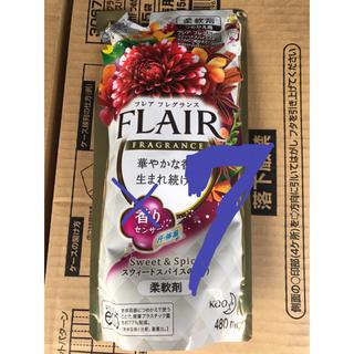 カオウ(花王)のフレアフレグランス スウィートスパイス7袋(洗剤/柔軟剤)