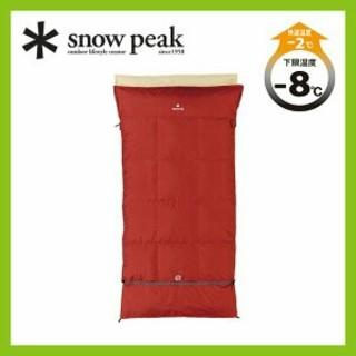 スノーピーク(Snow Peak)のスノーピーク セパレートオフトンワイド  BDD-104 (寝袋/寝具)