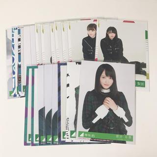 ケヤキザカフォーティーシックス(欅坂46(けやき坂46))の欅坂46 生写真 20枚セット(女性アイドル)