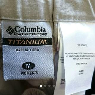 コロンビア(Columbia)のColumbia TITANIUM パンツ(登山用品)