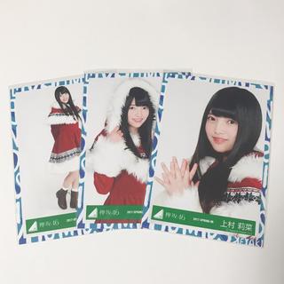 ケヤキザカフォーティーシックス(欅坂46(けやき坂46))の欅坂46 上村莉菜 生写真 コンプ(女性アイドル)