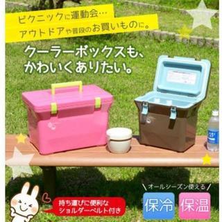 クーラーボックス 小型 7L クーラーバッグ   ピクニック トレンド 人気 (その他)