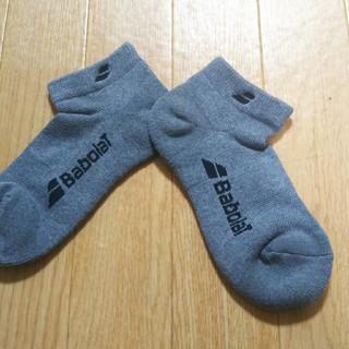 バボラ(Babolat)のバボラソックス(ウェア)