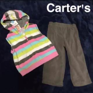 カーターズ(carter's)の24m■新品!カーターズ 暖かフリースセットアップ■ パーカー極暖808590(ジャケット/上着)