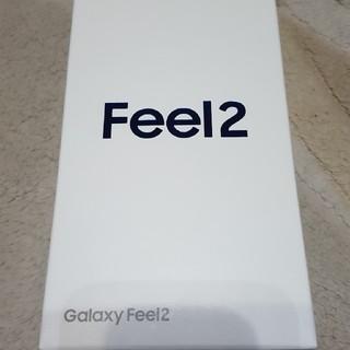 新品★SIMロック解除済★GalaxyFeel2(SC-02L)ホワイト(スマートフォン本体)
