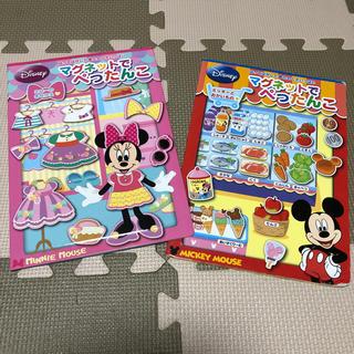 ディズニー(Disney)のディズニー マグネットでぺったんこ 2冊セット(知育玩具)