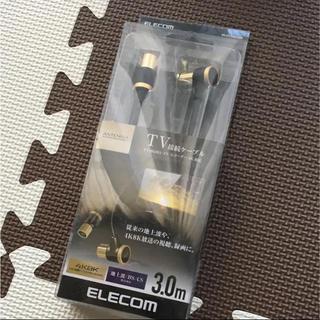 エレコム(ELECOM)のELECOM TV接続ケーブル 新品(映像用ケーブル)