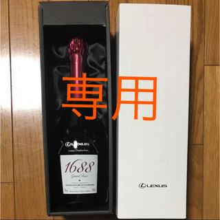 メゾン ・オノレ ・デュ・ヒューブル 1688 グラン ・ロゼ(シャンパン/スパークリングワイン)