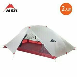 エムエスアール(MSR)のMSR カーボンリフレックス 2 【正規品】テント 2人用 シ(テント/タープ)