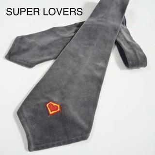 スーパーラヴァーズ(SUPER LOVERS)の★美品★ SUPER LOVERS(ネクタイ)