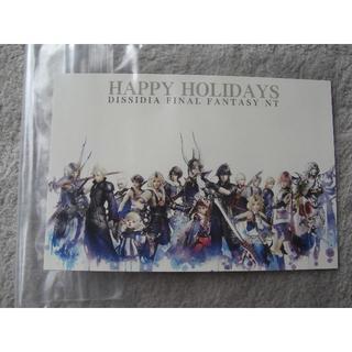 スクウェアエニックス(SQUARE ENIX)のディシディア ファイナルファンタジー ポストカード 非売品 (写真/ポストカード)