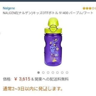 ナルゲン(Nalgene)のナルゲン キッズボトル otf アウトドア 水遊び kids(水筒)