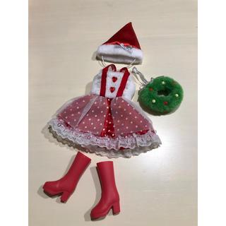 リカちゃん クリスマスコーデ(ぬいぐるみ/人形)