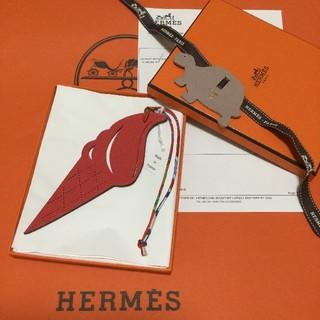エルメス(Hermes)の新品 エルメス プティアッシュ petit h アイスクリーム チャーム(チャーム)