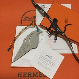 エルメス(Hermes)の新品 エルメス 新作 プティアッシュ petit h アイスクリームチャーム(チャーム)