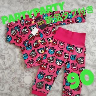 パーティーパーティー(PARTYPARTY)の【PARTYPARTY】フリースパジャマ 90cm(パジャマ)
