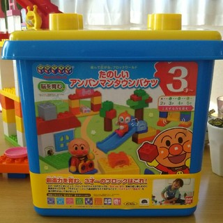 アンパンマン ブロック(知育玩具)