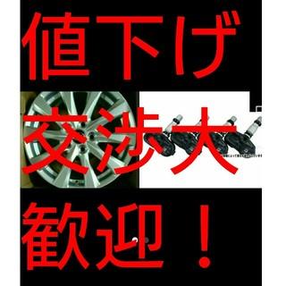 トヨタ(トヨタ)の トヨタ純正 ホイール 4本(TPMS付)(ホイール)