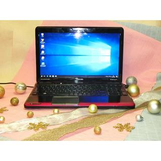 トウシバ(東芝)の綺麗で可愛い!ブラック/ピンクのパソコン(ノートPC)