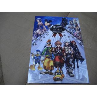 スクウェアエニックス(SQUARE ENIX)のキングダムハーツ ポストカード 非売品(写真/ポストカード)