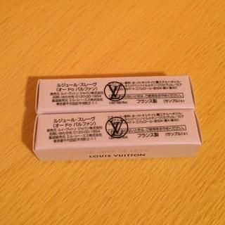 ルイヴィトン(LOUIS VUITTON)のヴィトン フレグランス ルジュールスレーヴ 2本セット‼️ルイヴィトン (香水(女性用))