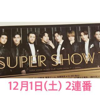 スーパージュニア(SUPER JUNIOR)のsuper junior supershow7 チケット 12月1日(K-POP/アジア)