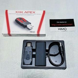 XIM APEX(その他)