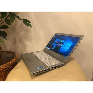 パナソニック(Panasonic)のきれい! レッツノート CF-MX3 小型 軽量 Full HD ノートパソコン(ノートPC)