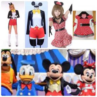 【お得セット】ミッキーとミニーのセット コスチューム コスプレ 衣装(衣装一式)
