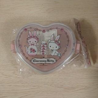 チャーミーキティ(チャーミーキティ)のチャーミーキティ お弁当箱 サンリオ(弁当用品)