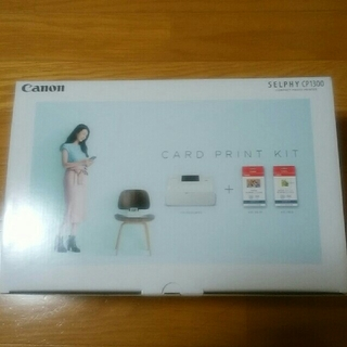 キヤノン(Canon)のCanon SELPHY CP1300(PC周辺機器)