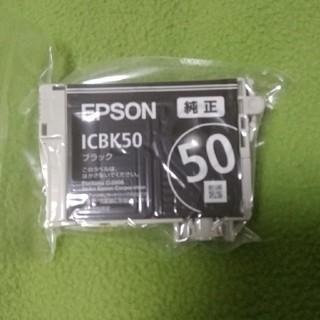 エプソン(EPSON)のエプソン インク 純正 50  ブラック(PC周辺機器)