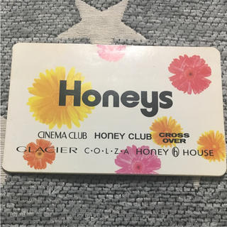 ハニーズ(HONEYS)の♡ハニーズ ポイントカード 6点分♡(ショッピング)
