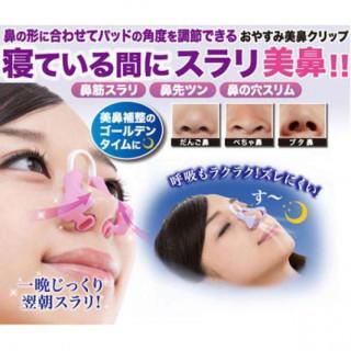 鼻 矯正 美鼻クリップ 鼻プチ 鼻ぷち ノーズクリップ コンプレックス♪(その他)