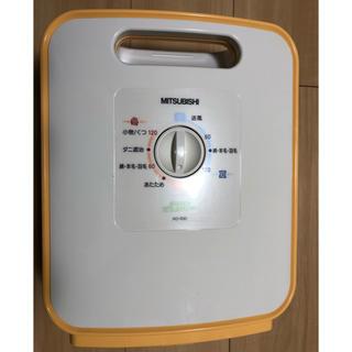 ミツビシデンキ(三菱電機)の♡三菱 布団乾燥機♡(衣類乾燥機)