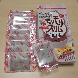 10包☆モリモリスリム☆限定フレーバー☆スッキリ☆ぺったんこ☆自然美容健康茶(ダイエット食品)