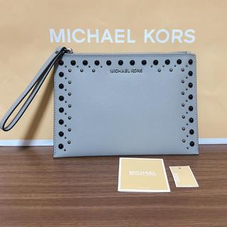 bd195781babd マイケルコース(Michael Kors)の新品☆MICHEL KORS グレー クラッチバッグ スタッズ 日本