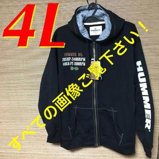 ハマー(HUMMER)の4L★HUMMER 3点セット(パーカー/ロングパンツ/長袖Tシャツ)(パーカー)