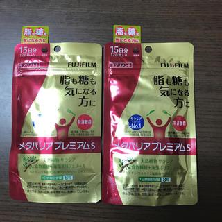 メタバリアプレミアムS(ダイエット食品)