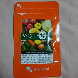 サプリ*野菜酵素(ダイエット食品)