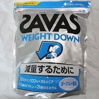 ザバス(SAVAS)の未開 明治 SAVAS ザバスウェイトダウン プロテイン ヨーグルト 1050(ダイエット食品)